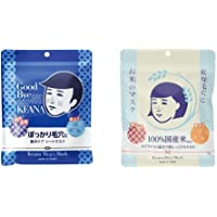 【セット買い】毛穴撫子 男の子用シートマスク 10枚入り & お米のマスク 10枚入