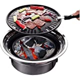 Primst Multifunctional Charcoal Barbecue Grill, Household Korean BBQ Grill, Portable Camping Grill Stove, Tabletop Smoker Gri