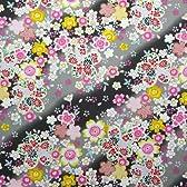 【定番和柄・和調プリント】金粉桜吹雪 4色あります 1m単位で切り売りいたします (黒)
