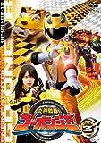 炎神戦隊ゴーオンジャー Vol.3[DVD]