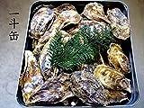 岡山県産 殻付き生牡蠣 一斗缶100個(10kg)以上