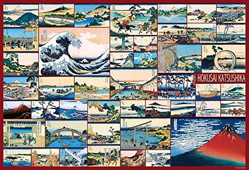 1000ピース ジグソーパズル 葛飾北斎 冨嶽三十六景コレクション(49x72cm)