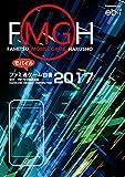ファミ通モバイルゲーム白書2017 (ビジネスファミ通)