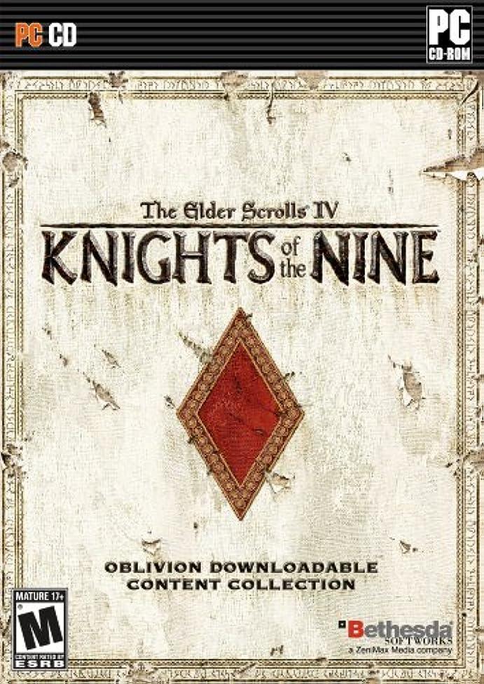 無限隠エロチックThe Elder Scrolls IV: Knights of the Nine (輸入版)