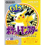 Pocket Monsters Pikachu [Japan Import] by Nintendo [並行輸入品]