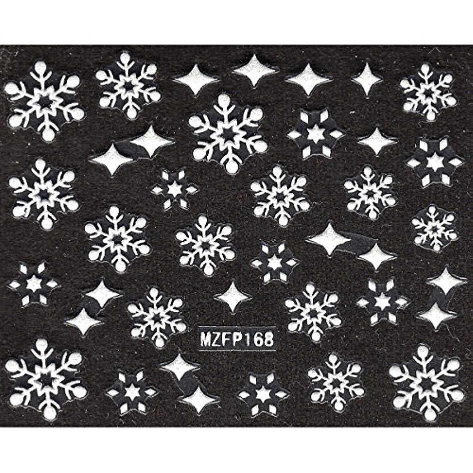 口径エクステント銛ネイルシール 雪の結晶 選べる24種類 (Sb-04)
