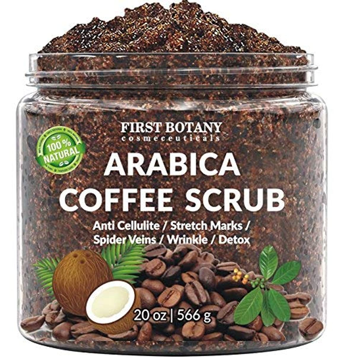 挽くタイトルほとんどない100% ナチュラル アラビカ コーヒースクラブ with 有機コーヒー、ココナッツ、シアバター | ボディースクラブクリーム [海外直送品] (566グラム)