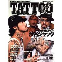 TATTOO BURST (タトゥー・バースト) 2007年 09月号 [雑誌]