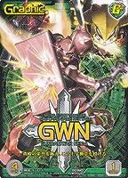 ガンダムウォーネグザ/【ウィナーズグラフィック】/GW002P/バンダイ/プロモ/シングル