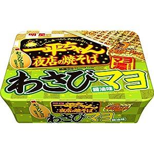 明星 一平ちゃん 夜店の焼そば わさびマヨ醤油...の関連商品1