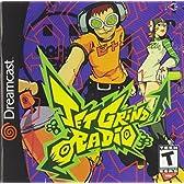 Jet Grind Radio (輸入版:北米)