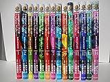 新機動戦記ガンダムW Endless Waltz 敗者たちの栄光 コミック 全14巻セット