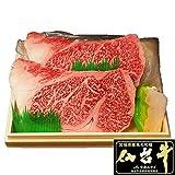 61Z501vtouL. SL160 - 【グルメ】【コスパ良すぎ】仙台牛食べ放題だって?!「若林源三」という「宮城」にしかないお店に出陣しました
