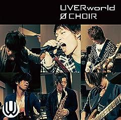 UVERworld「IMPACT」のCDジャケット