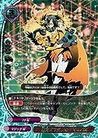 悪魔プログラマー マルパス レア バディファイト ドラゴン番長 bf-bt01-026