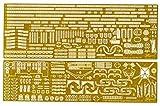 フジミ模型 1/700 グレードアップパーツシリーズ №131 日本海軍戦艦 日向 昭和16年 純正エッチングパーツ プラモデル用パーツ