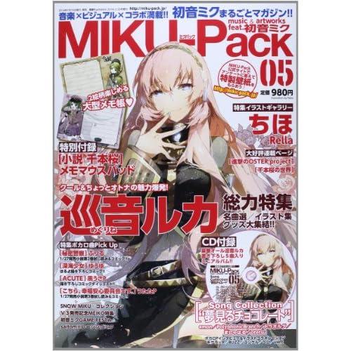 MIKU-Pack music & artworks feat.初音ミク 05