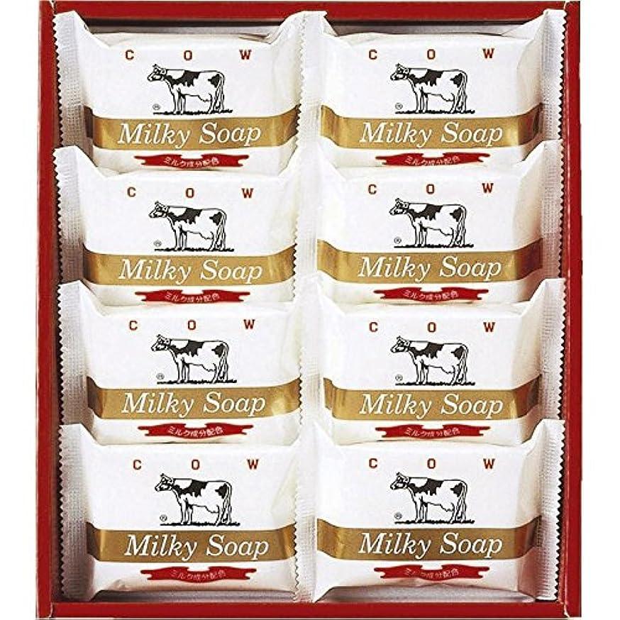 カプラー非常に連帯牛乳石鹸 ゴールドソープセット 【固形 ギフト せっけん あわ いい香り いい匂い うるおい プレゼント お風呂 かおり からだ きれい つめあわせ かうぶらんど 1000】