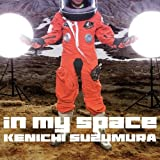 in my space(DVD付)