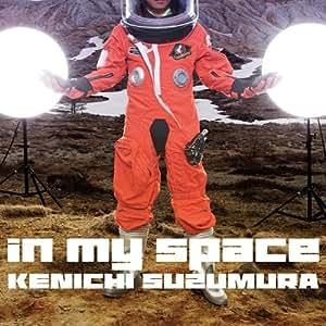 in my space(DVD付)