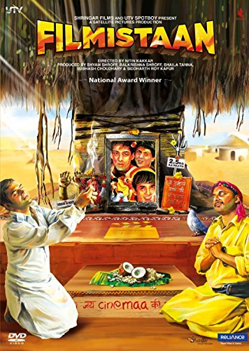 Filmistaan Hindi DVD
