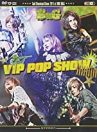 VIP POP SHOW.(初回盤) [DVD](通常2~3営業日以内に発送)