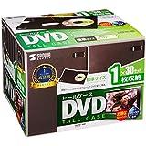 サンワサプライ DVDトールケース 1枚収納×30 ブラック DVD-TN1-30BK