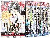 BLACK BIRD (ブラックバード) コミック 1-17巻 セット (フラワーコミックス〔ベツコミ〕)