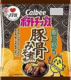 カルビー ポテトチップス 豚骨みそ煮味 55g (鹿児島県)