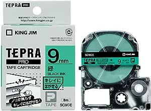 キングジム テープカートリッジ テプラPRO キレイにはがせるラベル 9mm 緑 SC9GE