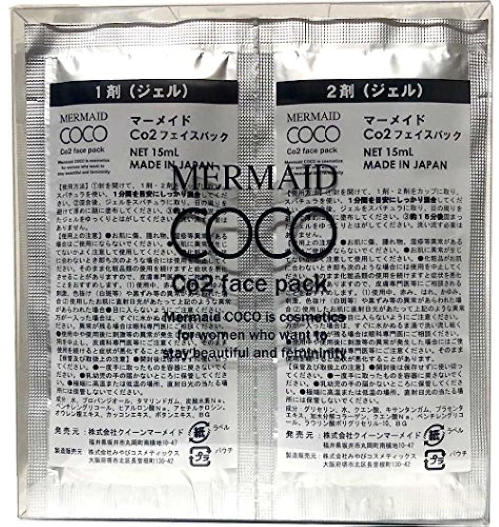 エンゲージメント仮称アレルギーマーメイド ココ  MERMAID COCO Co2 フェイスパック 10回分