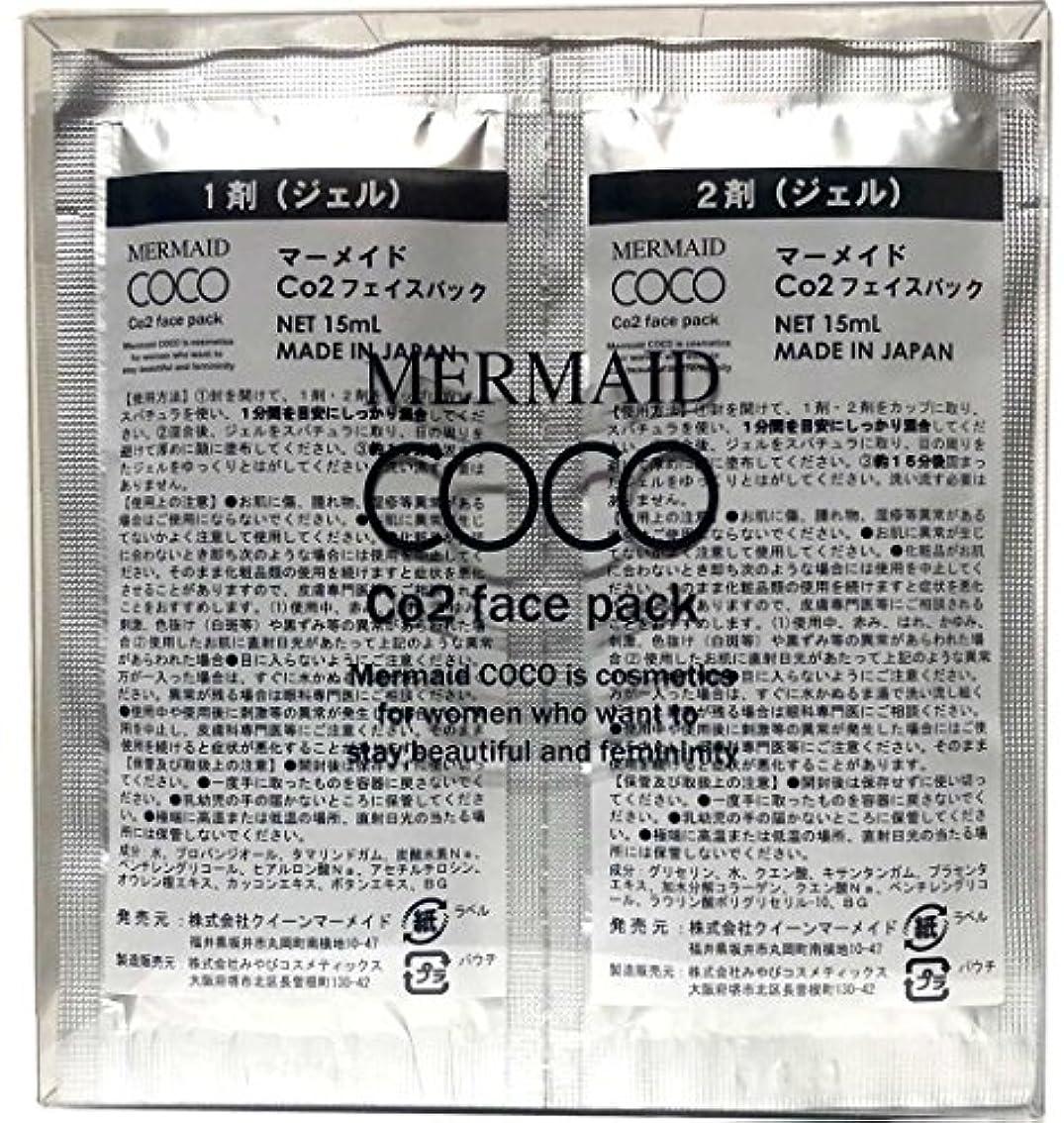 周波数色合い果てしないマーメイド ココ  MERMAID COCO Co2 フェイスパック 10回分