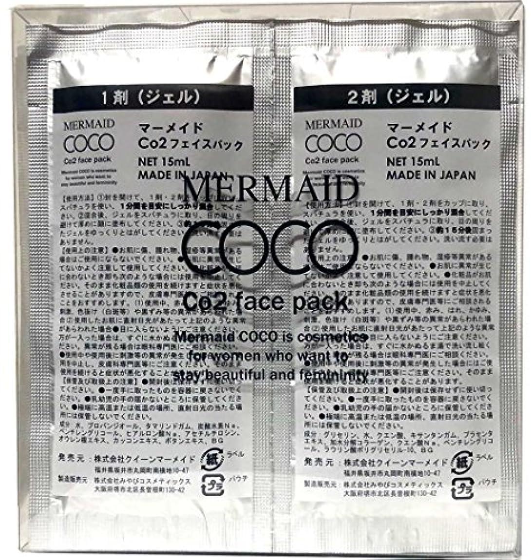 迷路アナニバー検査官マーメイド ココ  MERMAID COCO Co2 フェイスパック 10回分