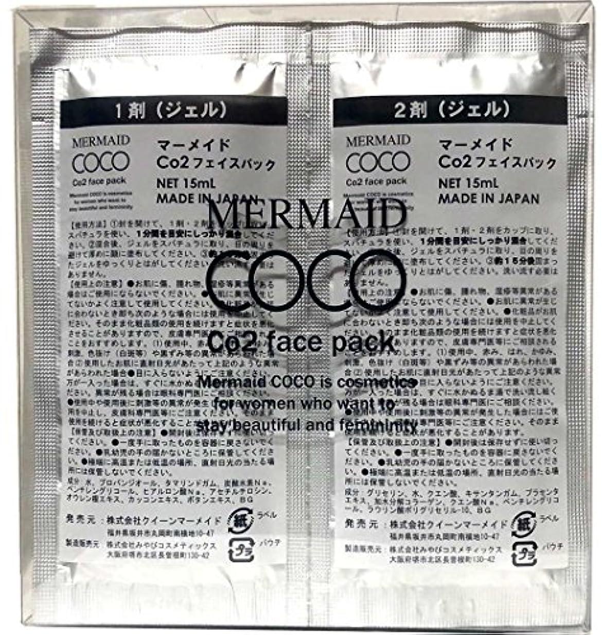 アルカイック用語集六分儀マーメイド ココ  MERMAID COCO Co2 フェイスパック 10回分