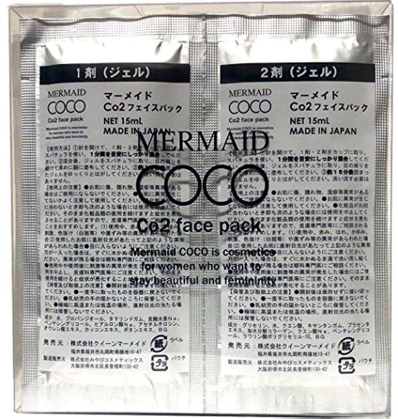 洞察力のあるこねる反逆マーメイド ココ  MERMAID COCO Co2 フェイスパック 10回分