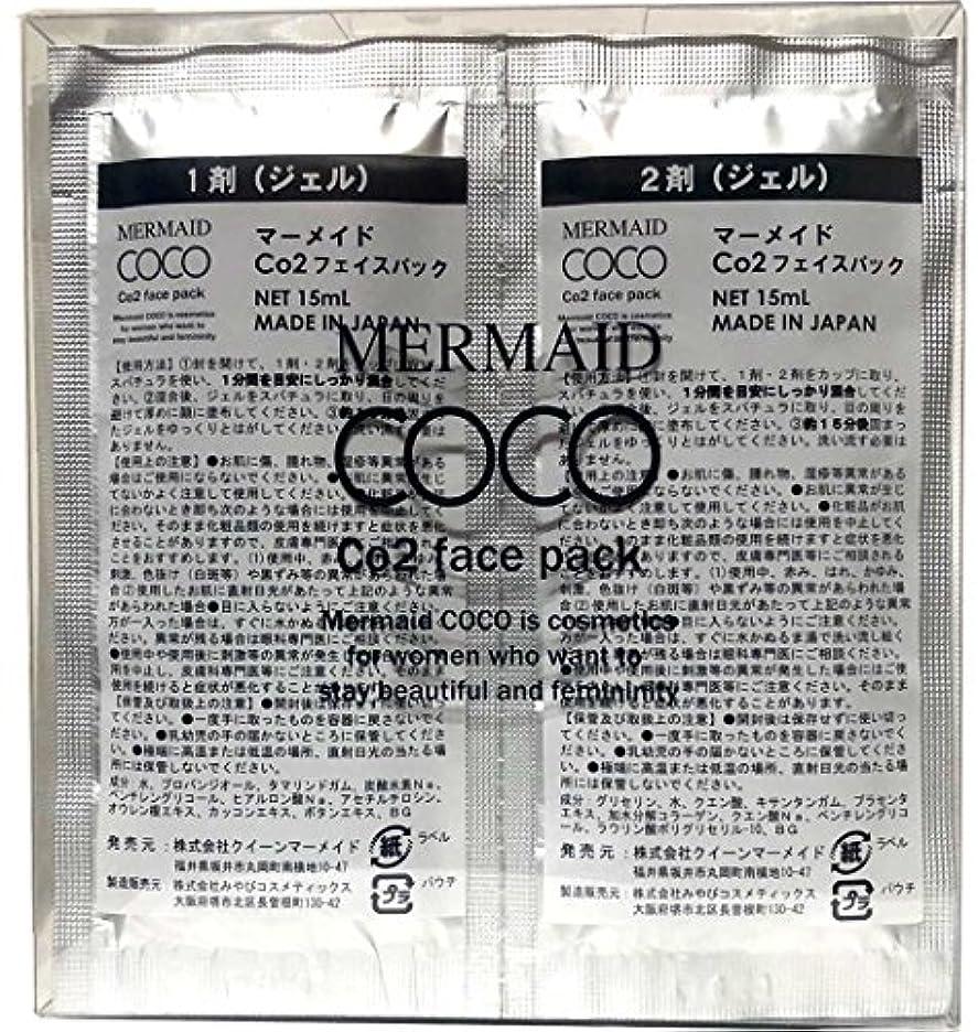 必要とする毛皮確立しますマーメイド ココ  MERMAID COCO Co2 フェイスパック 10回分