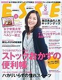 ESSE (エッセ) 2012年 03月号 [雑誌]