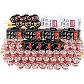 全国有名カップラーメン食べくらべプレゼント(50名様用)