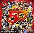 週刊少年ジャンプ50th Anniversary BEST ANIME MIX vol.1