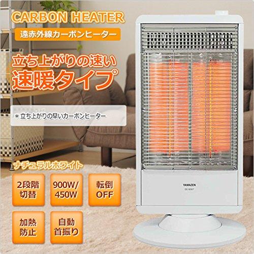 山善(YAMAZEN) 遠赤外線カーボンヒーター(900W/450W 2段階切替) 自動首振り機能付 ホワイト DC-S097(W)
