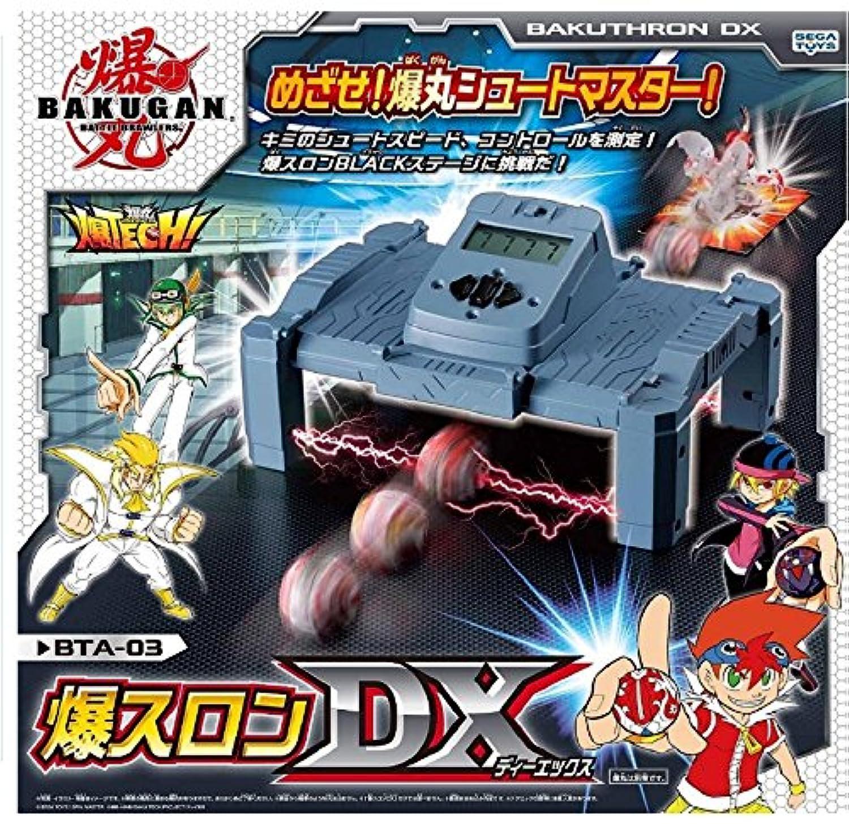 爆丸 BTA-03 爆テク 爆スロン DX 2点セット
