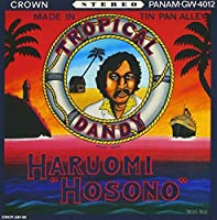 Tropical Dandy (Limited Edition) (Remast by Haruomi Hosono (2000-12-16)