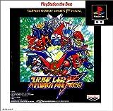 スーパーロボット大戦F 完結編 PlayStation the Best 画像