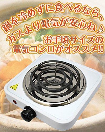 家庭用 電気コンロ / シーズ ヒーター式 卓上 小型 クッキングヒーター / CHG-01 (白)