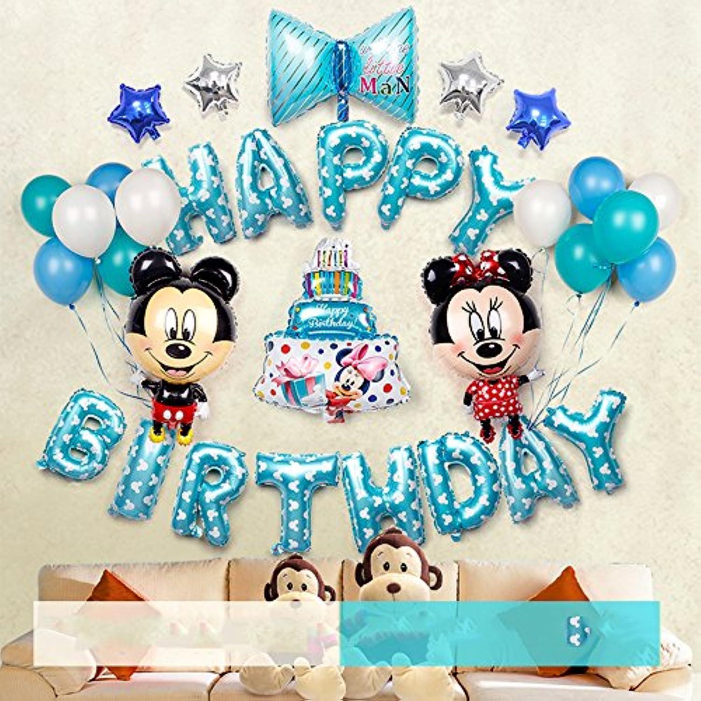アルミバルーン子供のパーティーデコレーション誕生日バルーンパッケージアルミホイルバルーン ディズニーブルーパッケージ