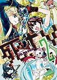 死.tv 2 (てんとう虫コミックス)
