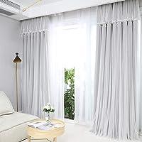 姫系 カーテン 遮光 断熱 可愛おしゃれ 二重カーテンレース 遮光率90% 1.3倍ヒダ 寝室 出窓 リビング 子供部屋…