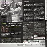 ジャズLPレコードコレクション 34号 (橋 ソニー・ロリンズ) [分冊百科] (LPレコード付) (ジャズ・LPレコード・コレクション)