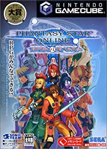 PHANTASY STAR ONLINE EPISODE I&II Plus