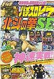 漫画 パチスロ V7 (ヴィクトリーセブン) 2006年 08月号 [雑誌]